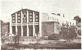 Nairobi synagogue